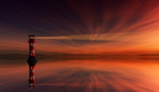 sunset-3120484_1280