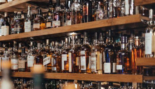Photo of dozens of bottles of liquor