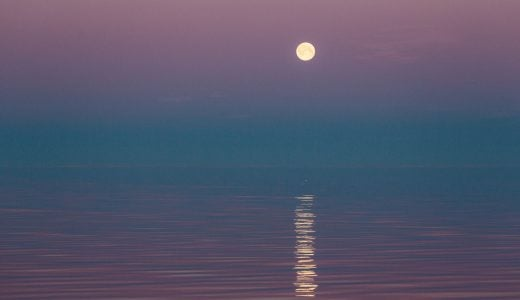 Responsible-Psych-Use-Part2-moon-on-water